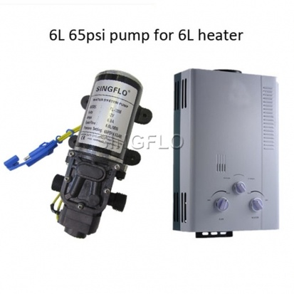 water heater with pump